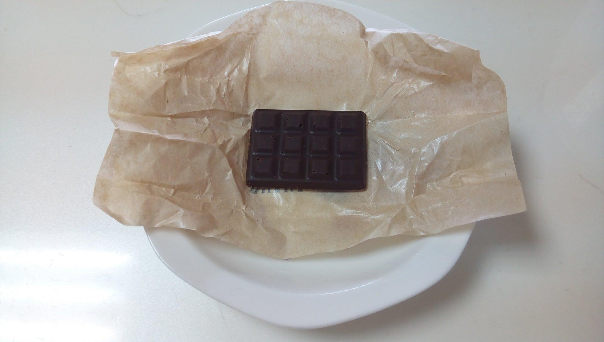 a cute chocolate bar