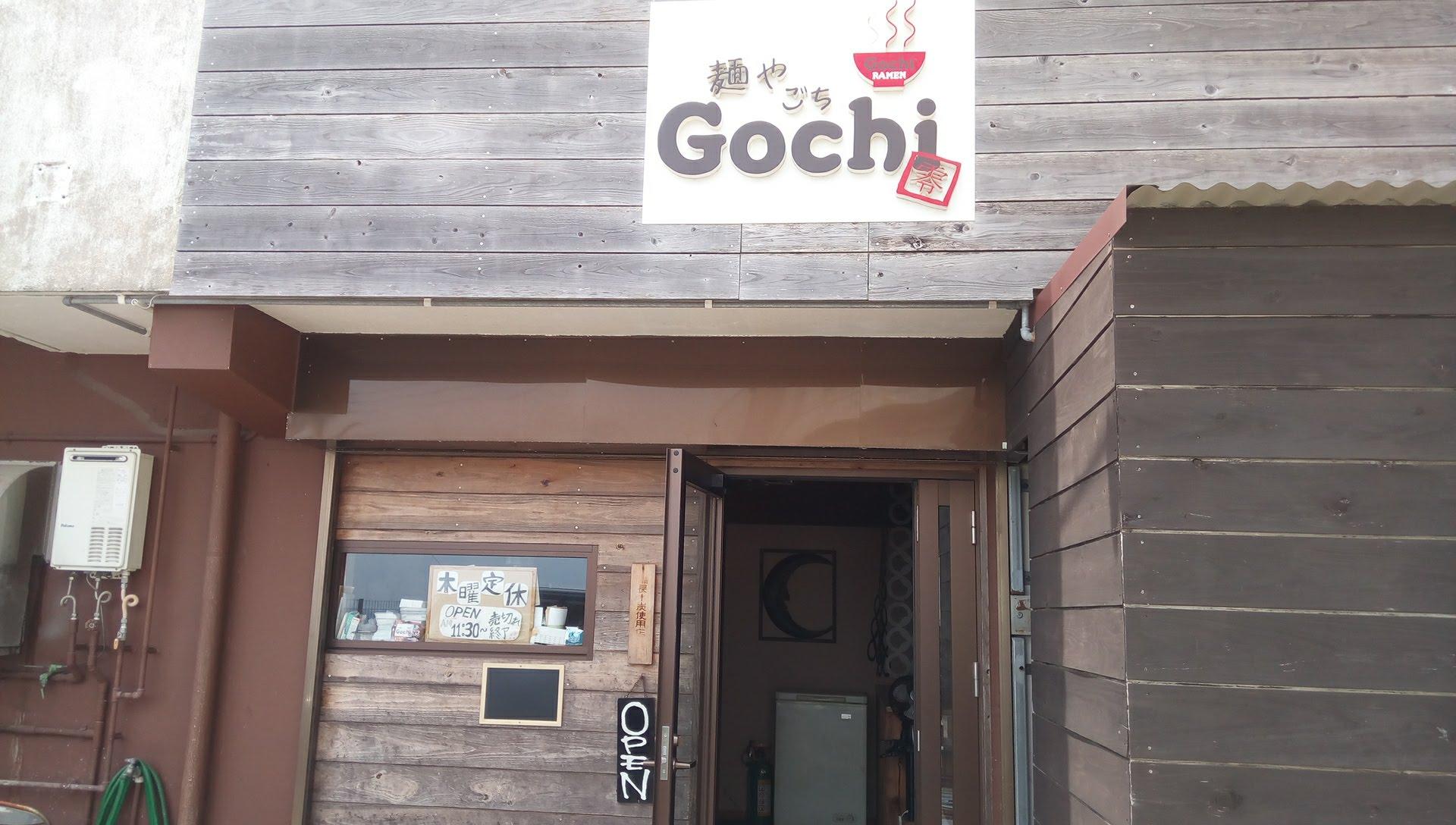 Menya-Gochi