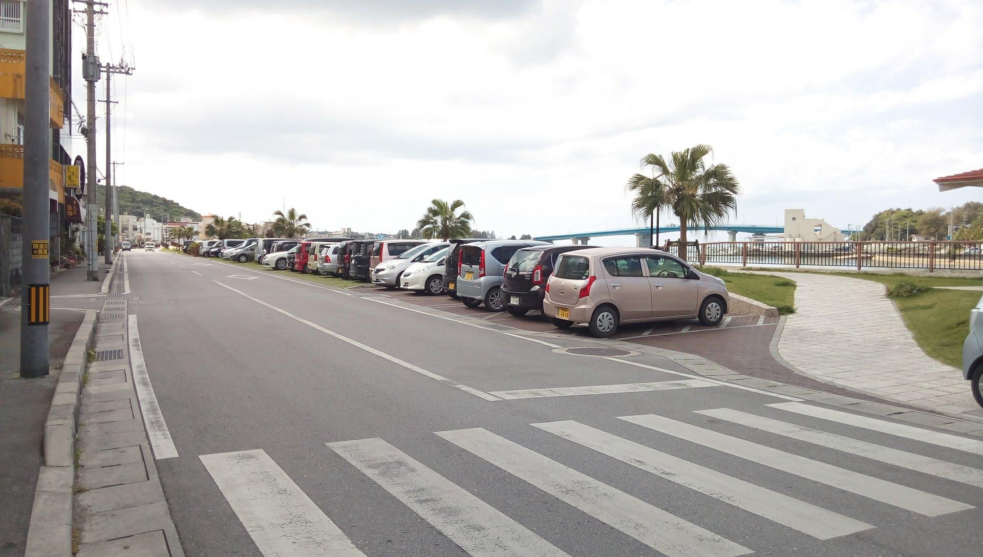 public parking lot nearby