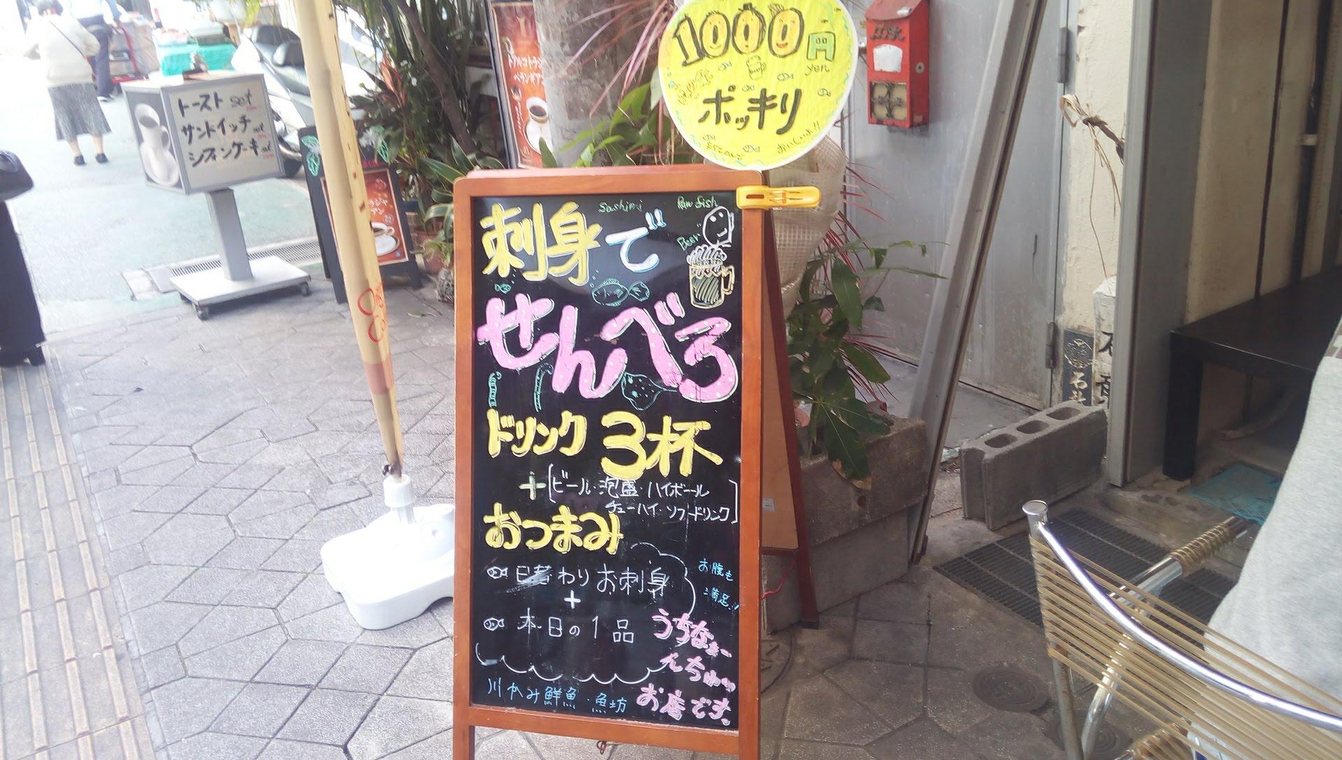 Uobou signboard as a landmark