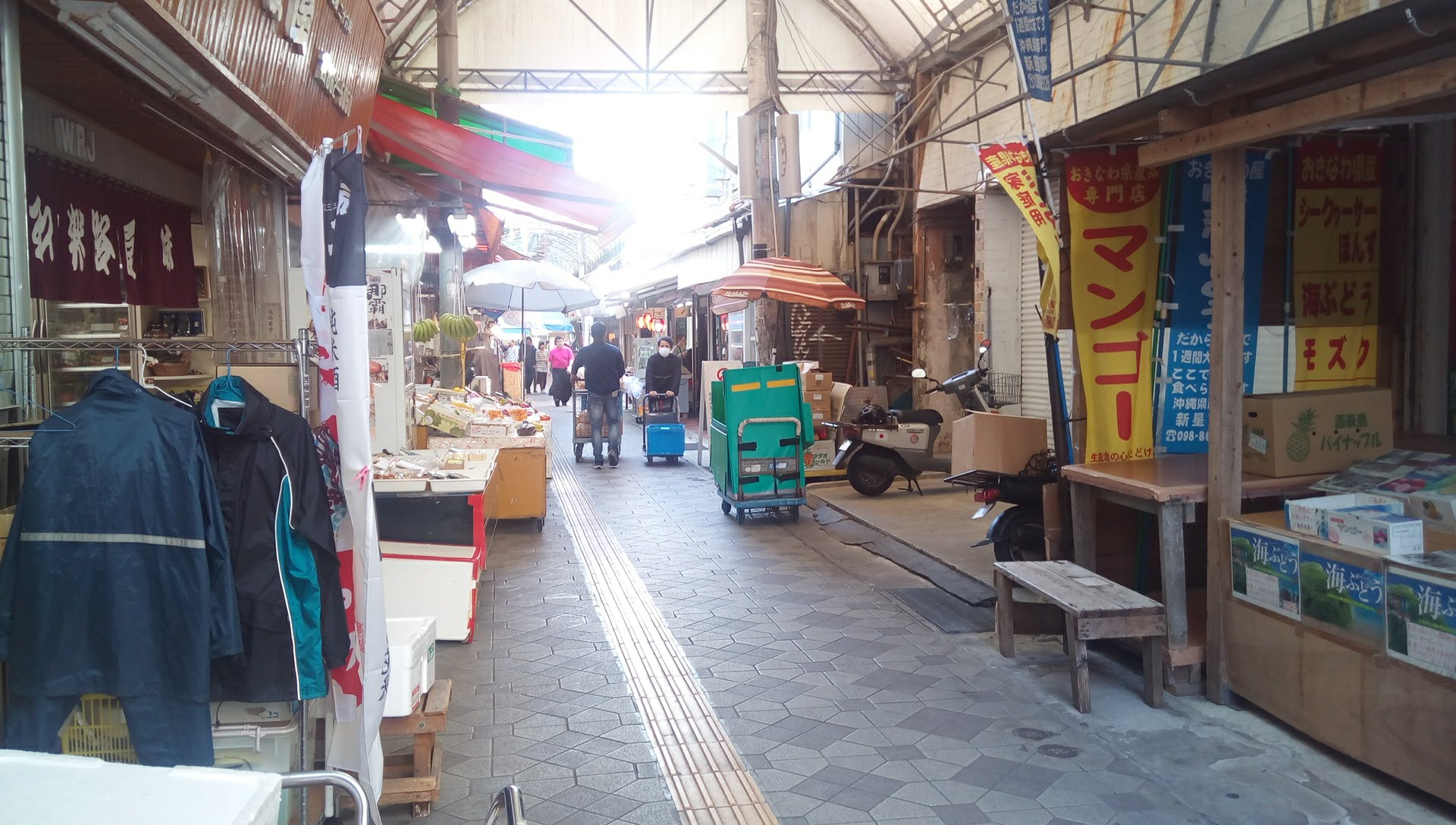 There are many Izakaya recommended as well beyond this road