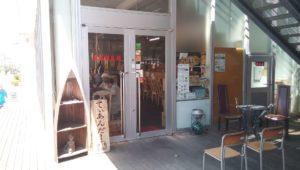 手間暇かけた自家製手打ち生麺の沖縄そばがうまい、那覇新都心のてぃーあんだー
