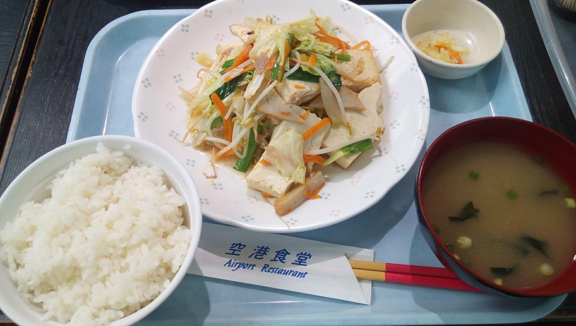Tofu champuru set menu