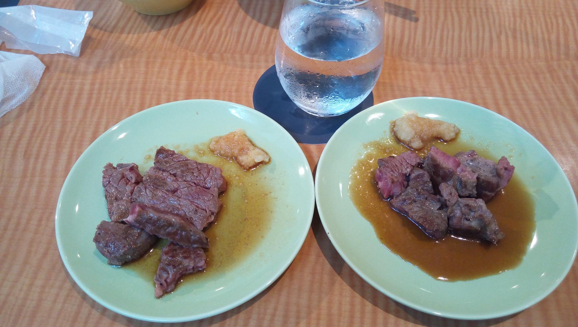 2nd dish
