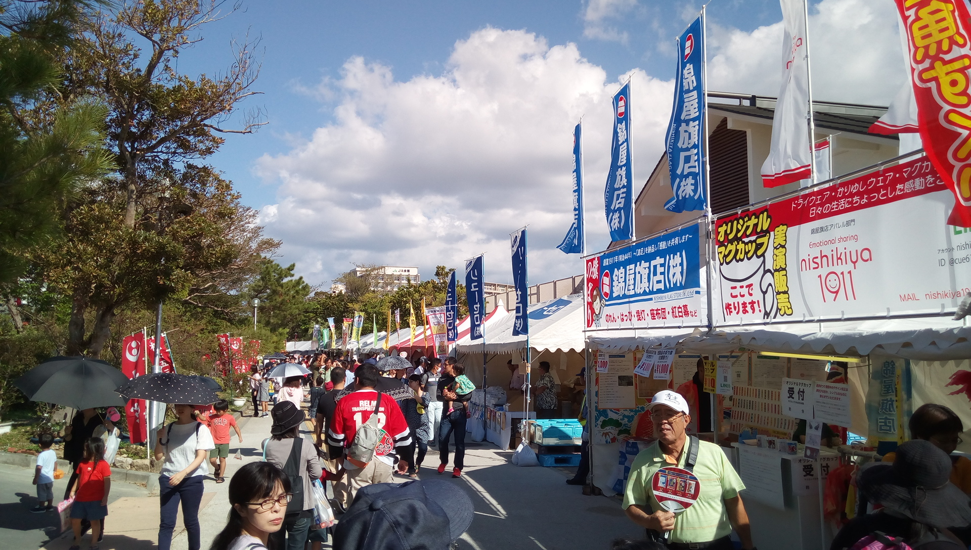 The state of the 42nd Okinawa Industrial Festival 1