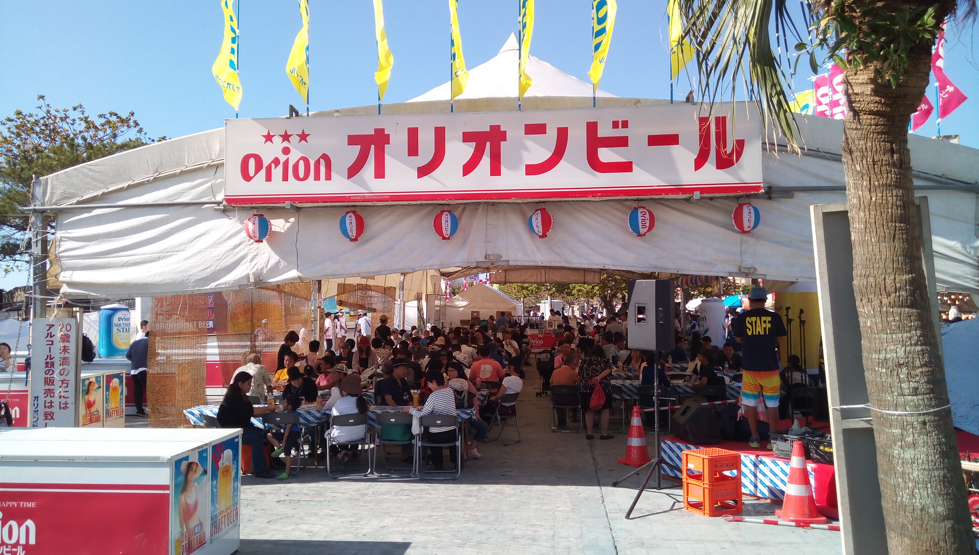 the beer garden of Orion beer