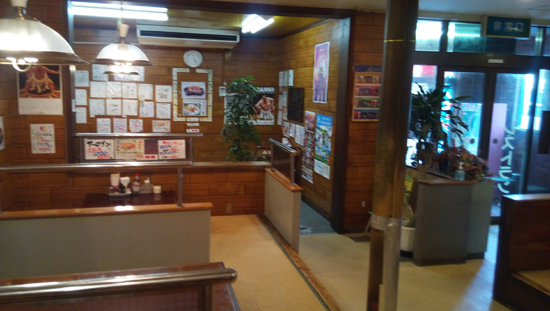The restaurant Kuni inside 1