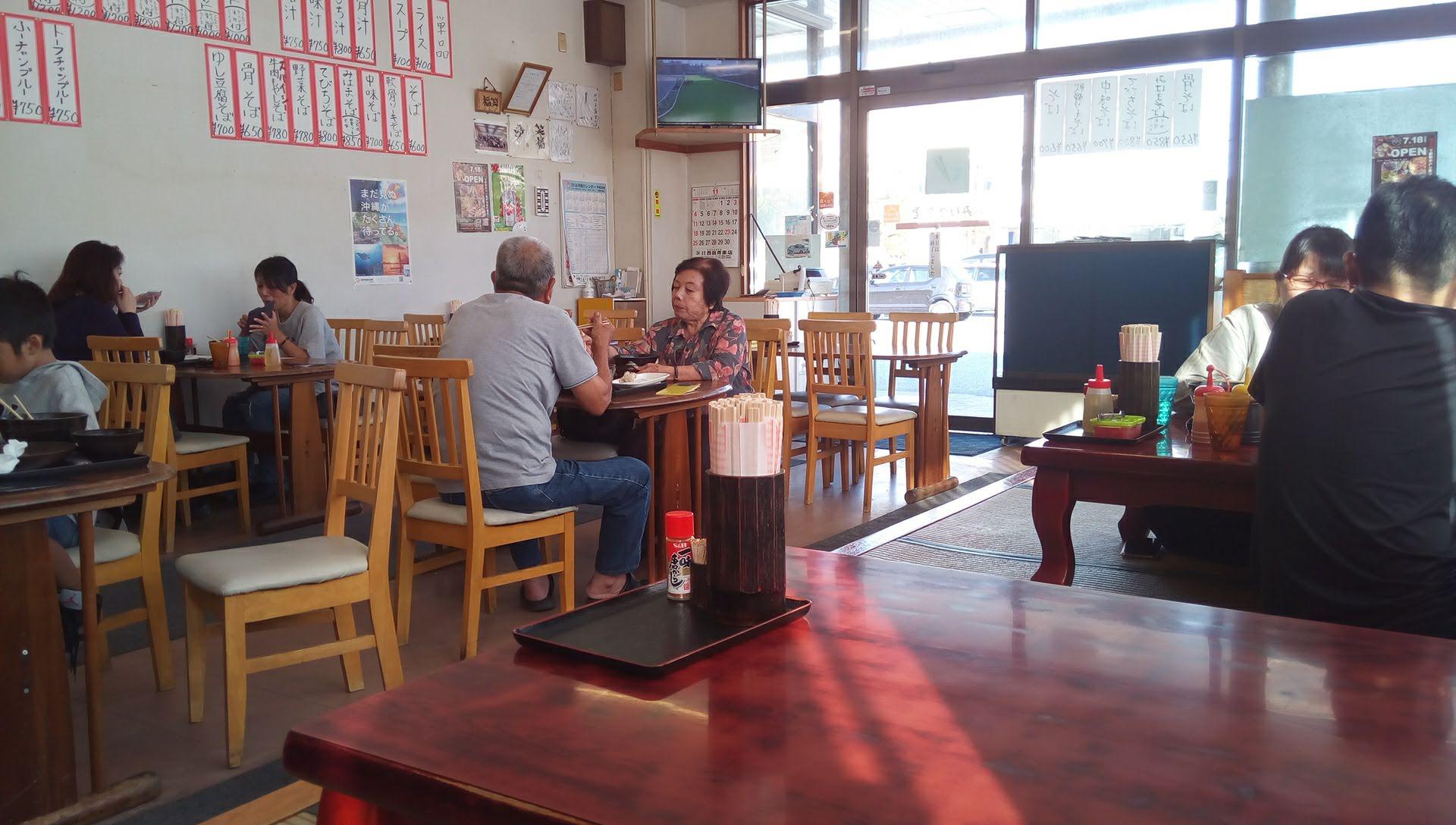 みはま食堂の店内写真
