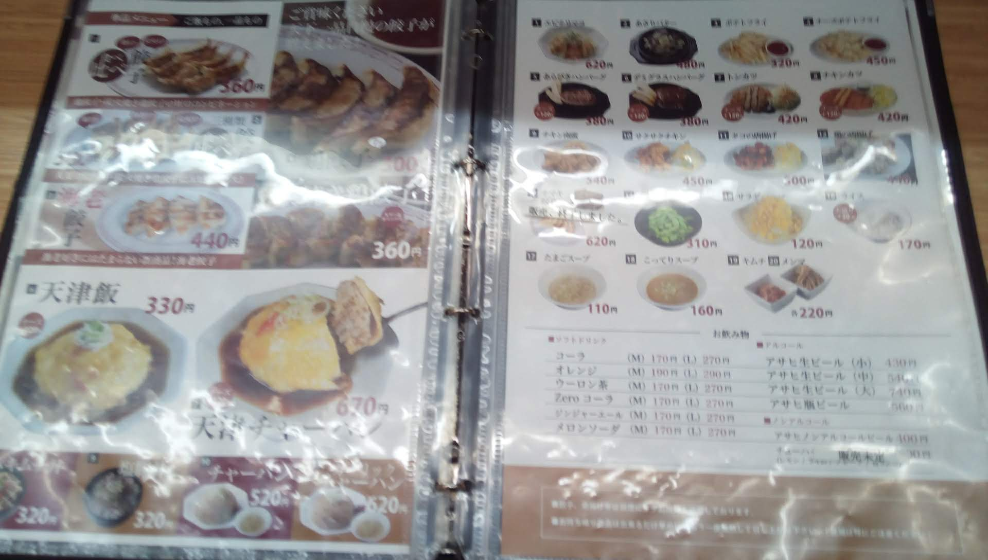 the menu of Tenkaippin Oroku store 3