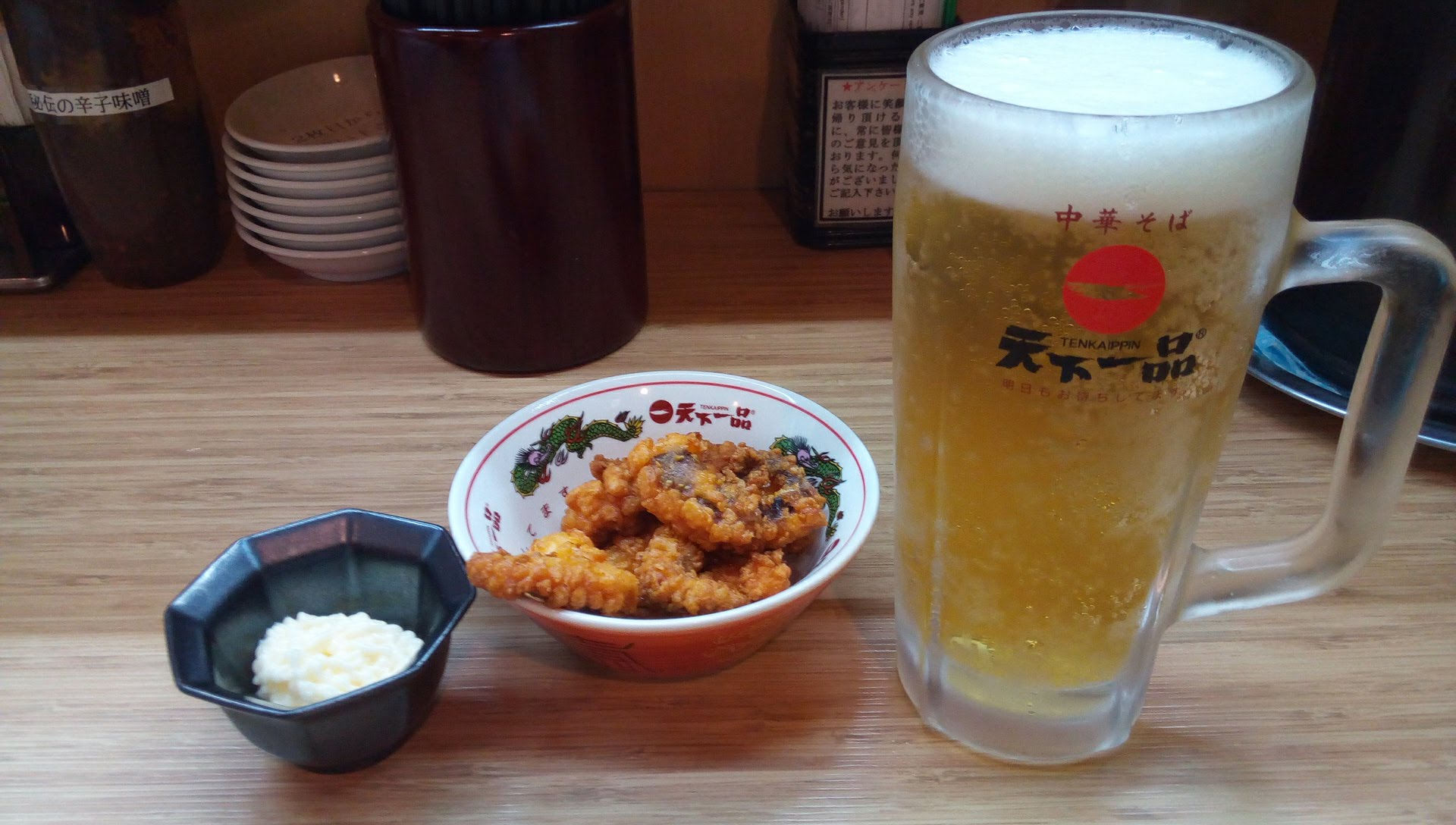 draft beer and fried octopus