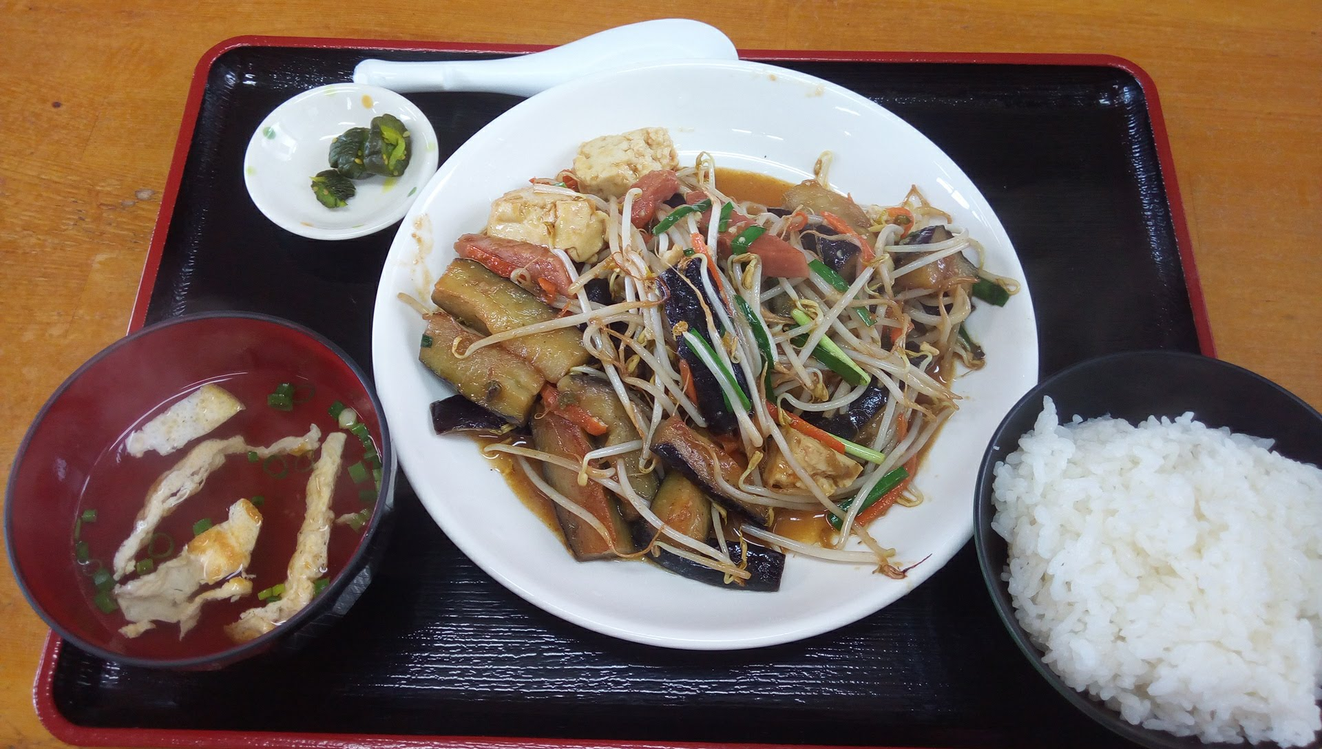 なす味噌炒め定食