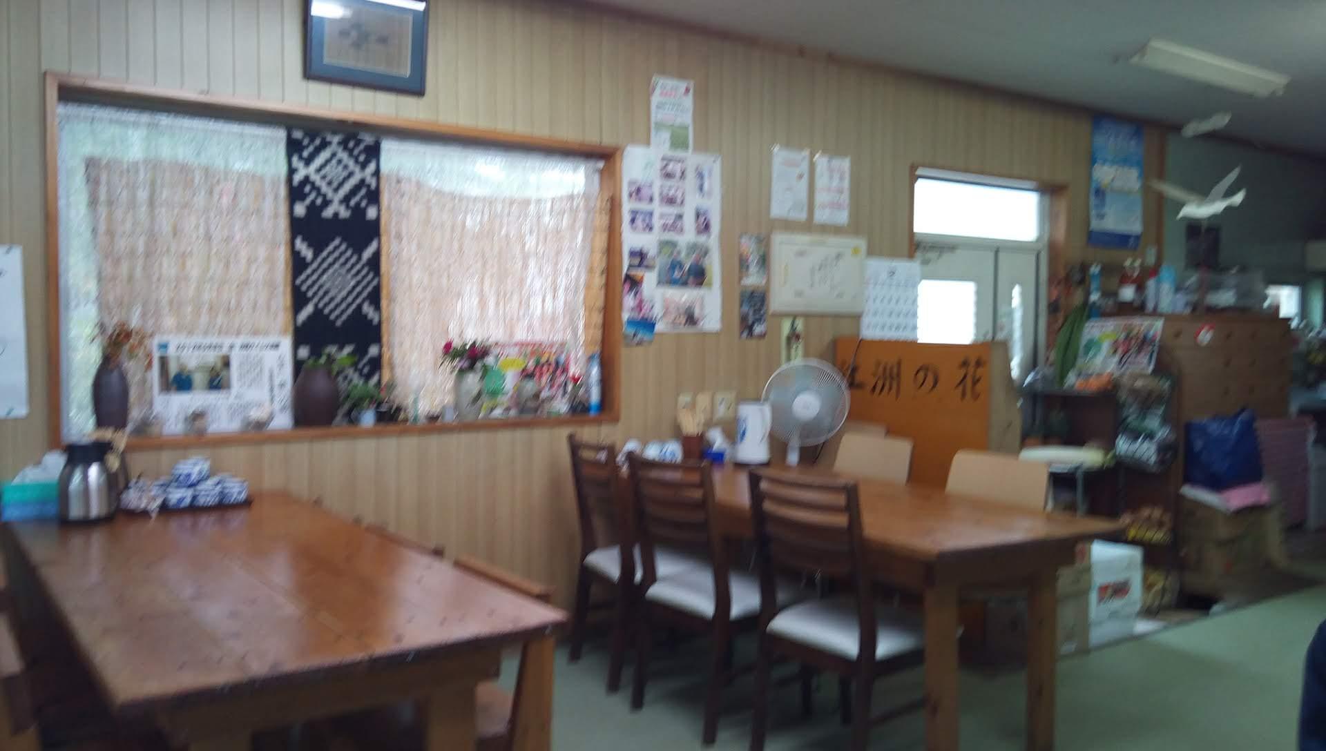 江洲の花の店内写真 2