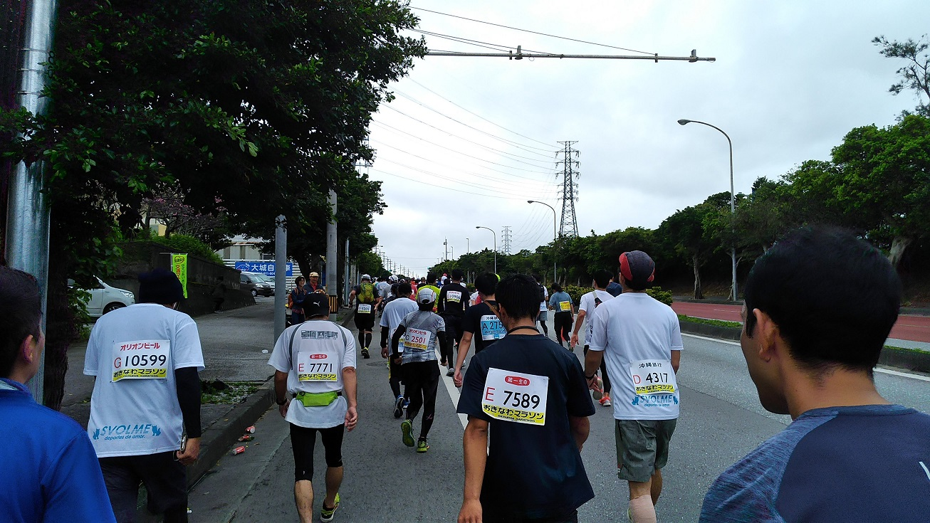 The uphill slope of the maximum inclination of the Okinawa marathon appeared 27 km past the middle point