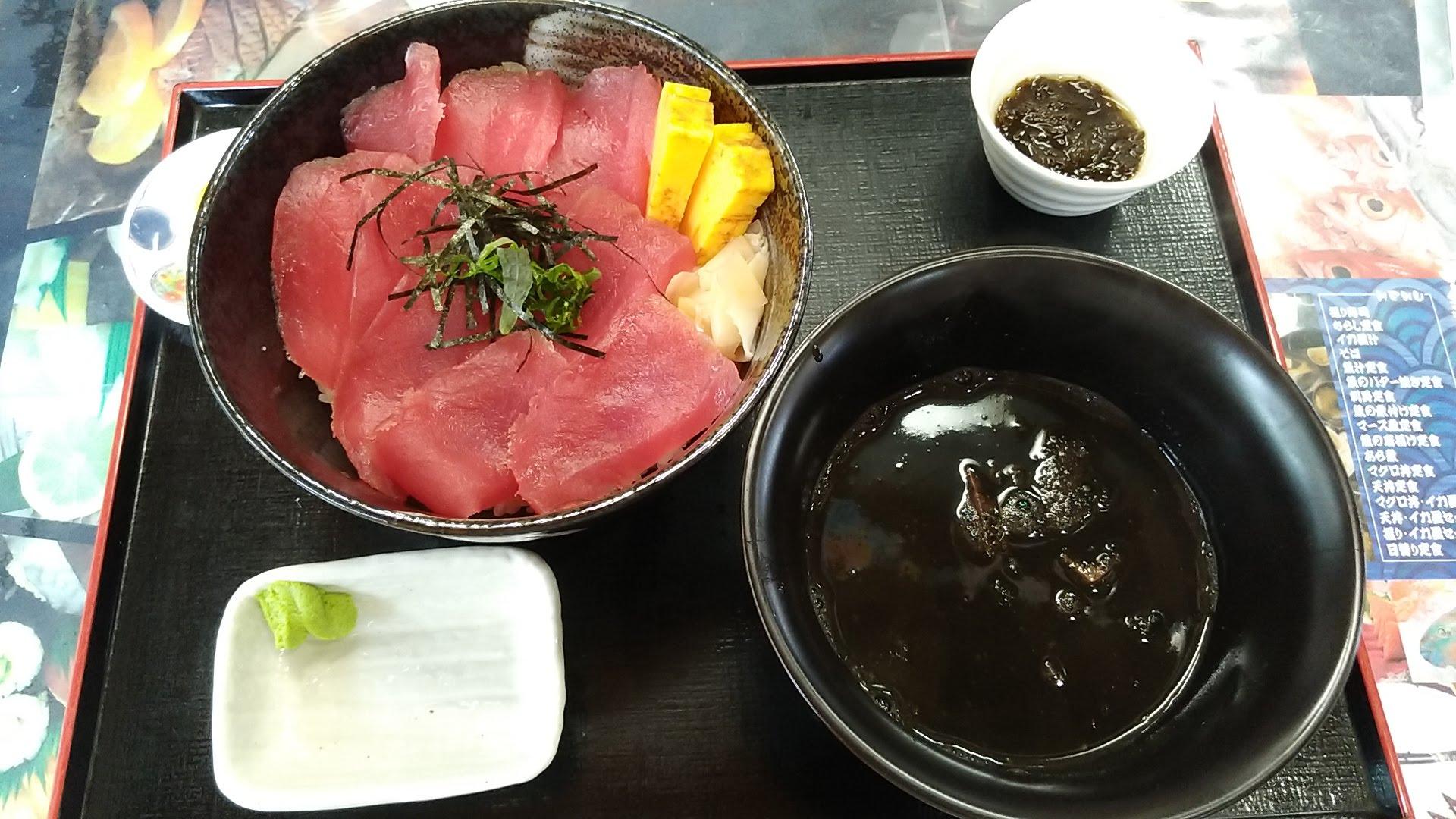 マグロ丼・イカ墨汁セット