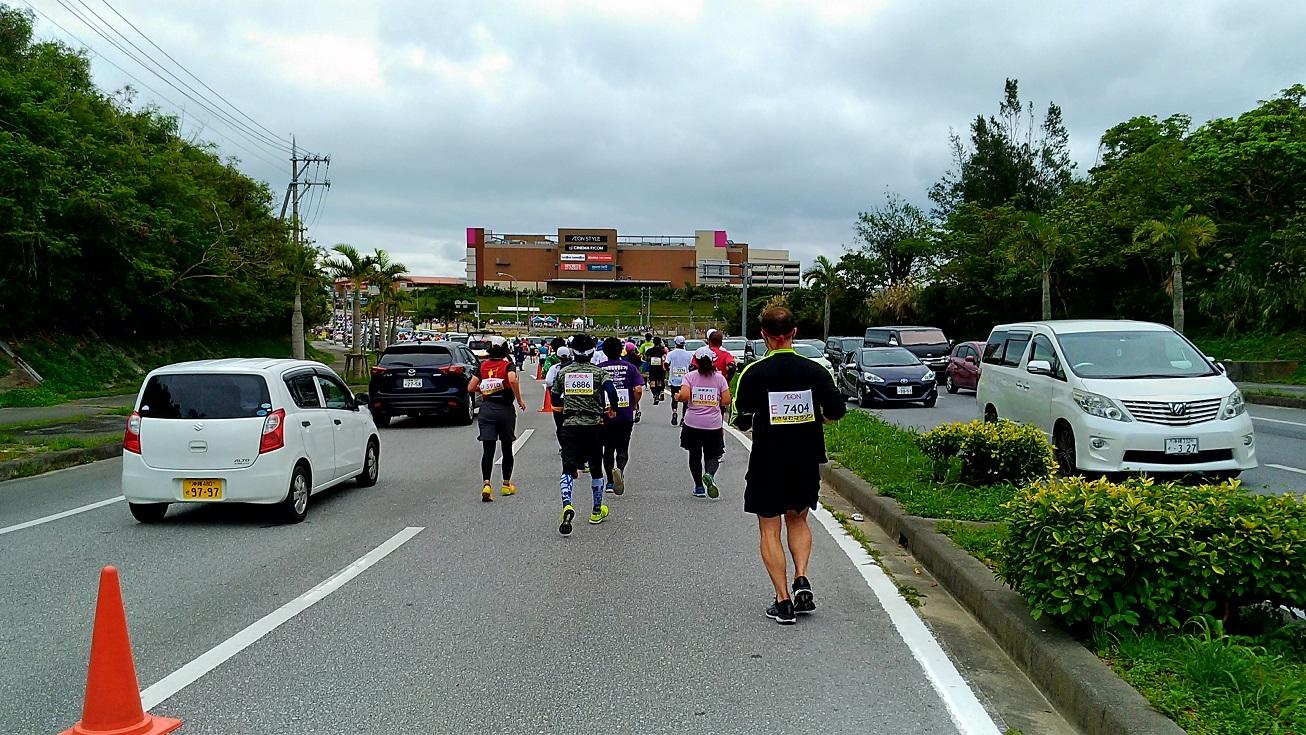 34 km before Okinawa Rycom appears