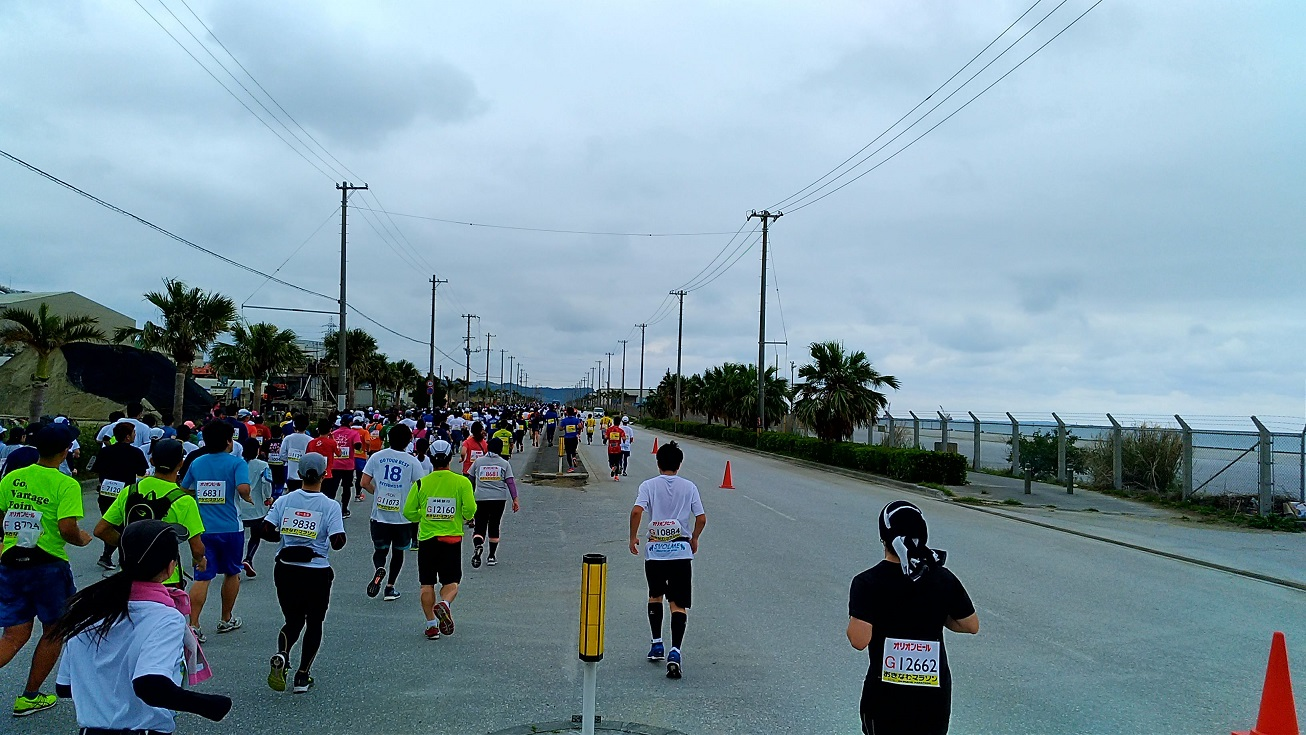 About 4 km from the start