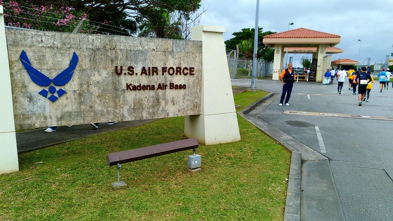 U.S. Army Kadena Air Force Base entrance 1