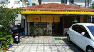 1日限定100食‼那覇市のきくやで食べれる昔ながらのおいしい沖縄そば