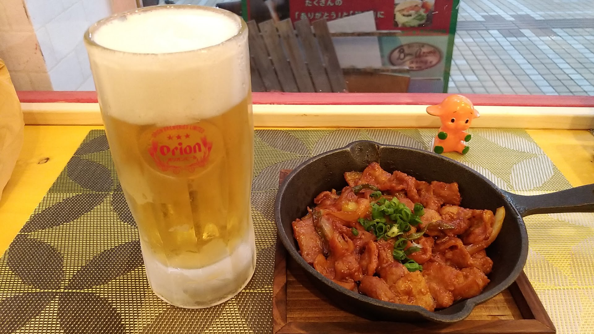 Draft beer and Dejipurukogi