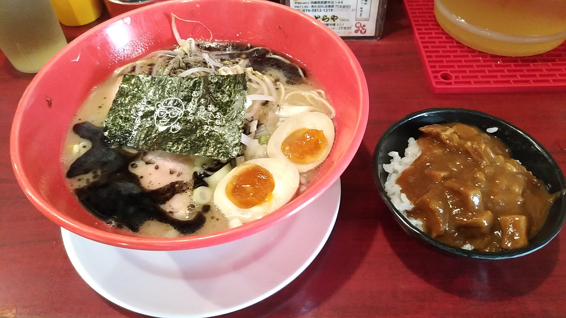 Ryu-kogashi ramen and curry