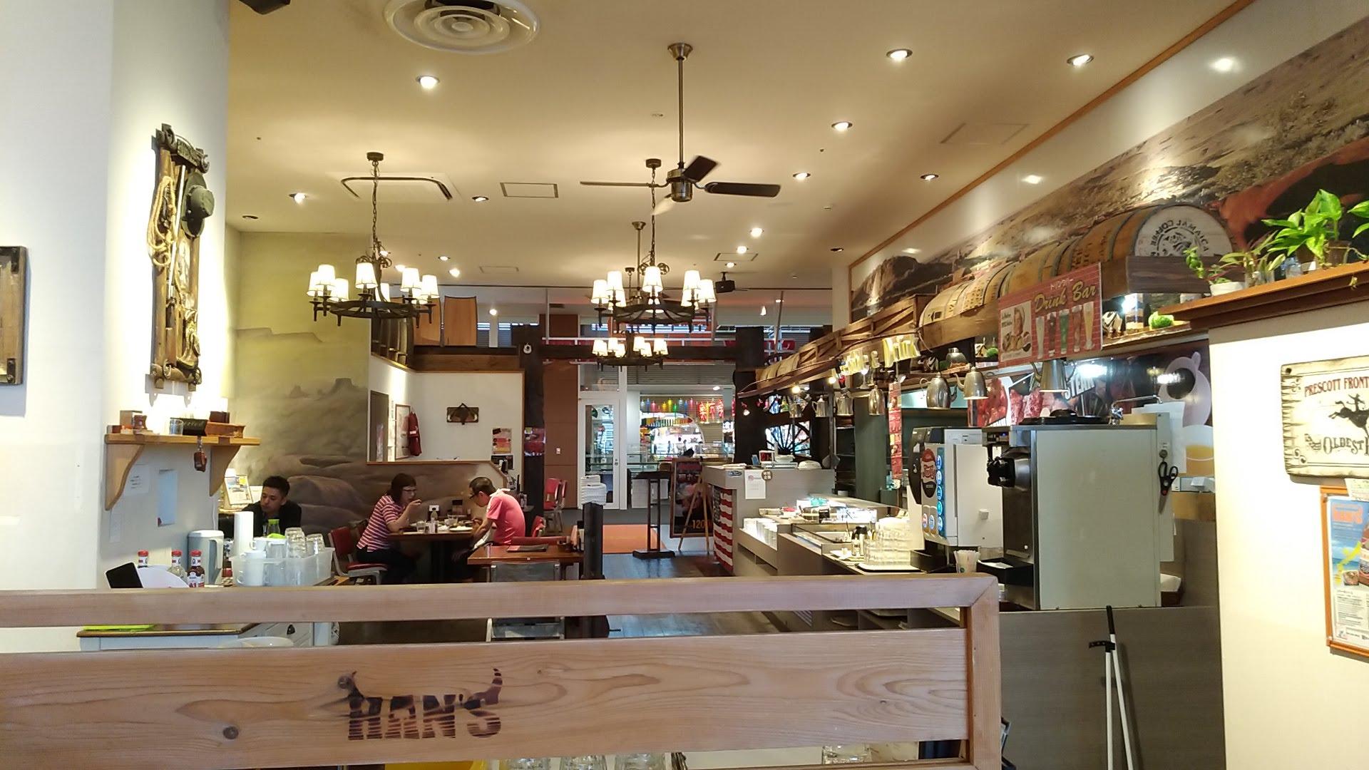ステーキレストランハンズ HANSの店内写真 1