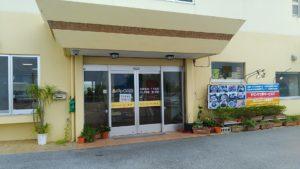 チキン好きにおススメ‼ボリューム満点でリーズナブル‼沖縄市のぴゅあ食堂