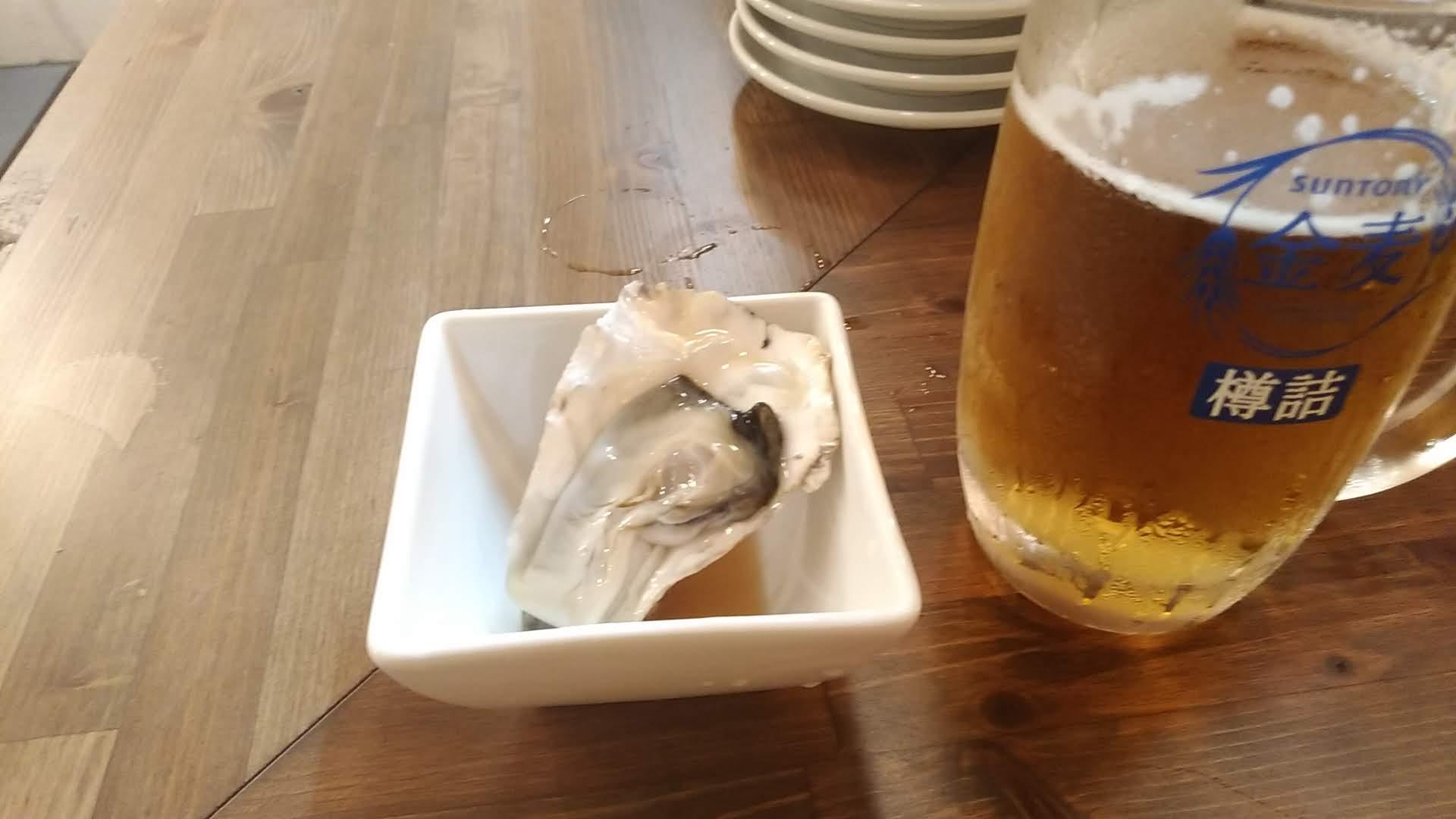 Moji oyster