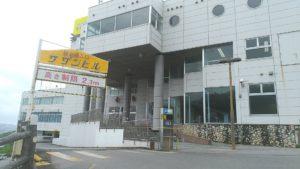 沖縄でアイススケート‼ 子どもと一緒にサザンヒルで体験してみました