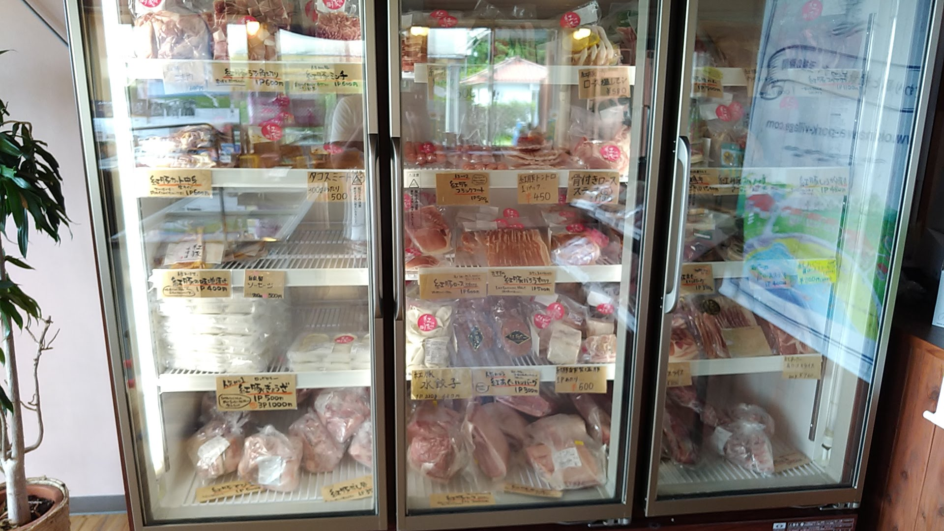 Ham, sausage, dumplings, etc. using red pig and red aguu are sold at the store entrance 1