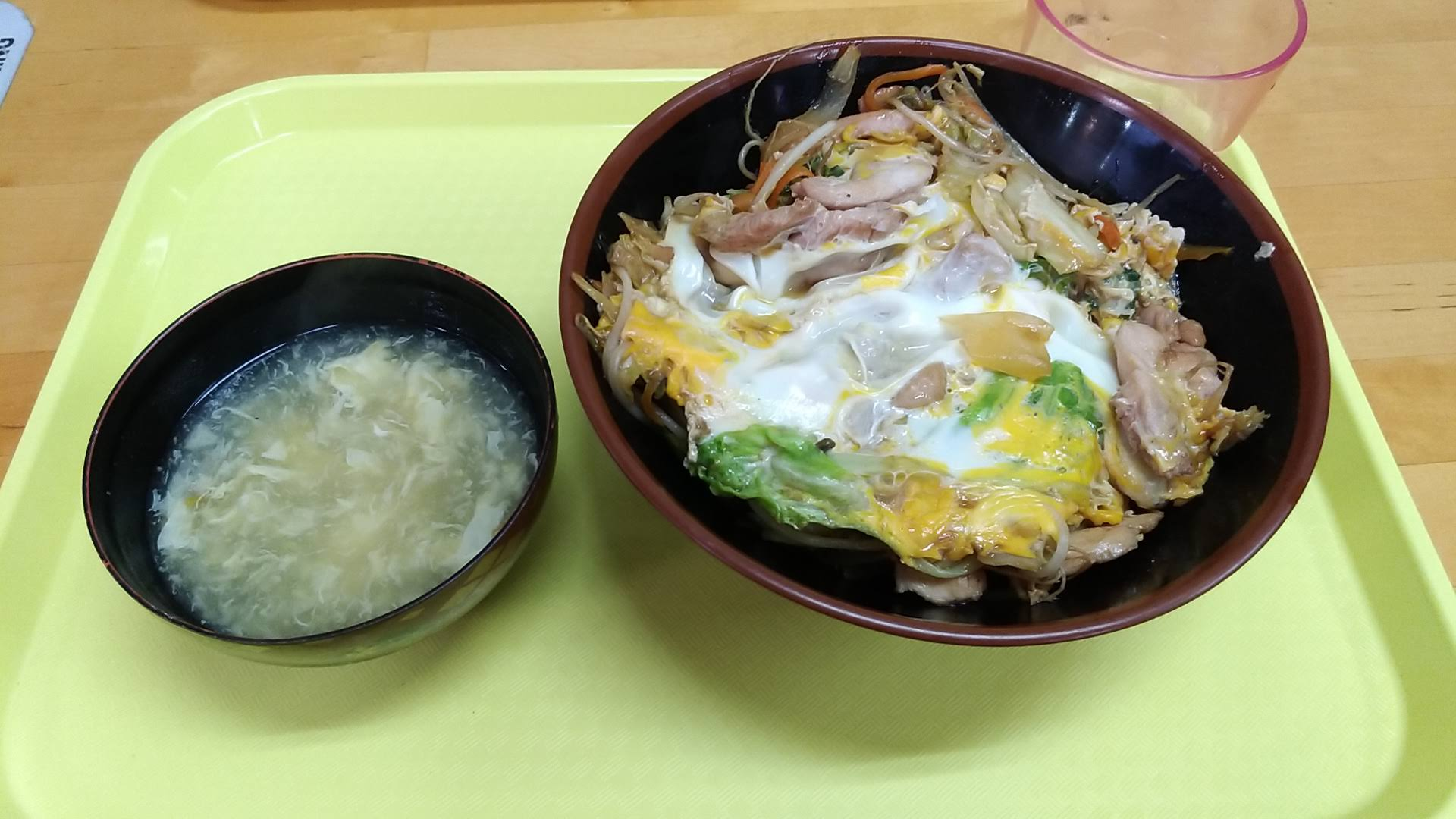 Chicken Kei bowl