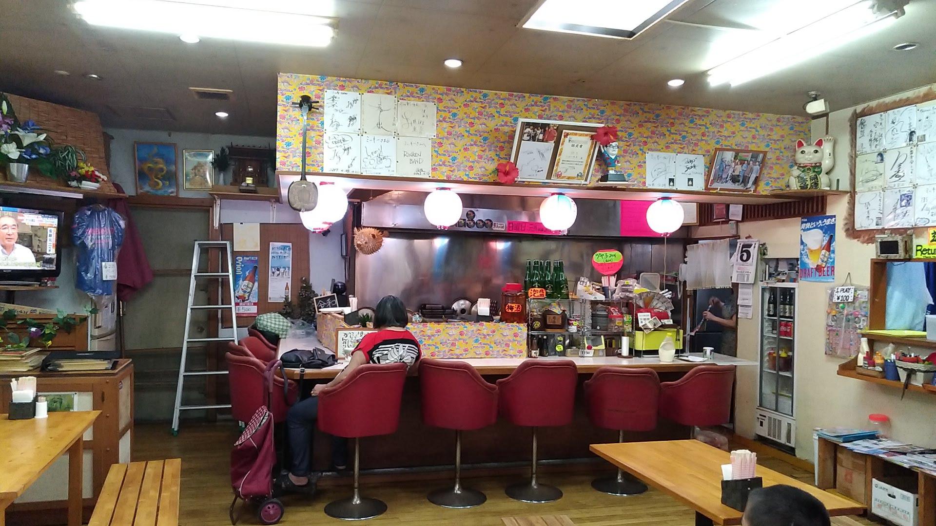ミッキーの店内写真 1