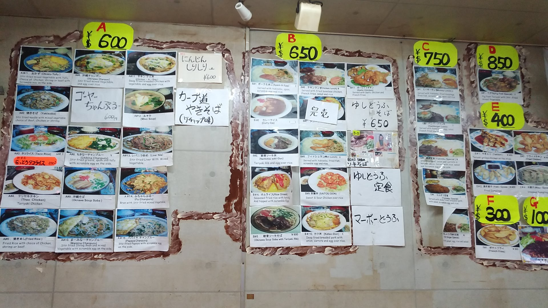 The menu is affixed to the store wall with a photo