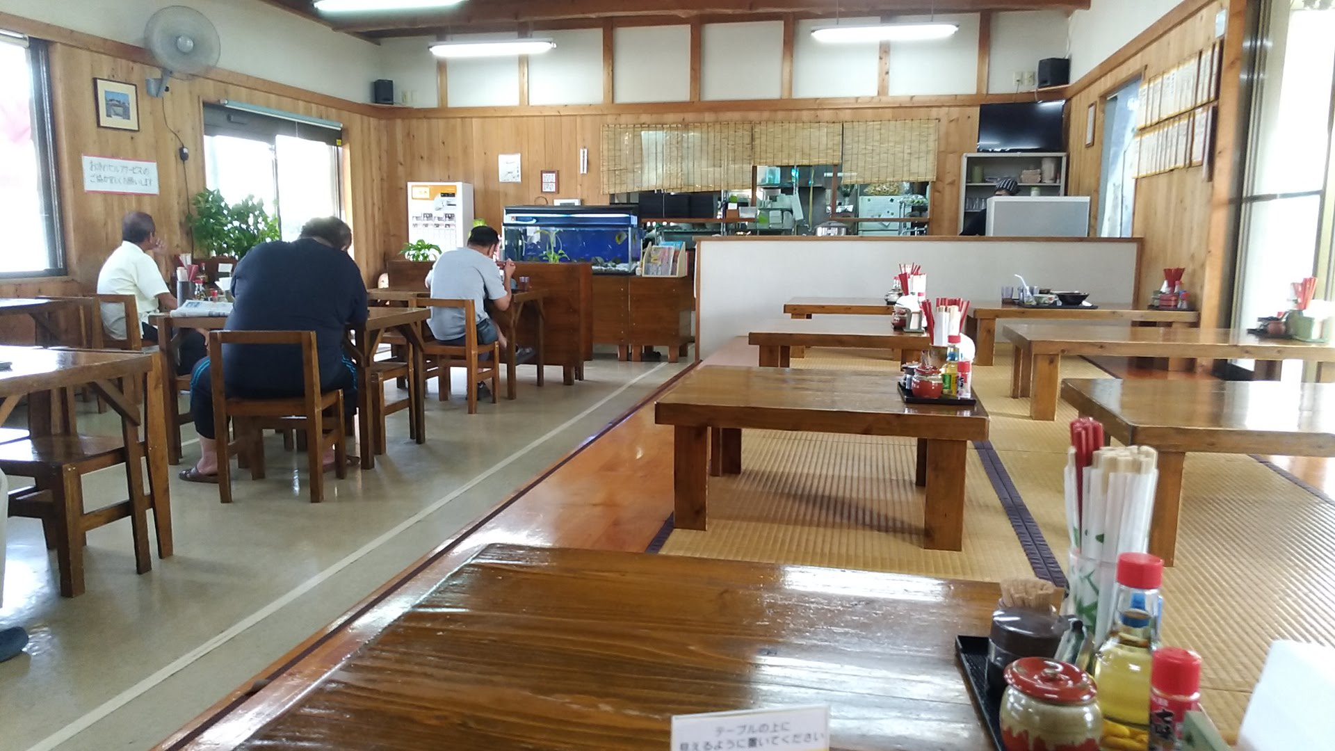 The inside of the Iibaruya