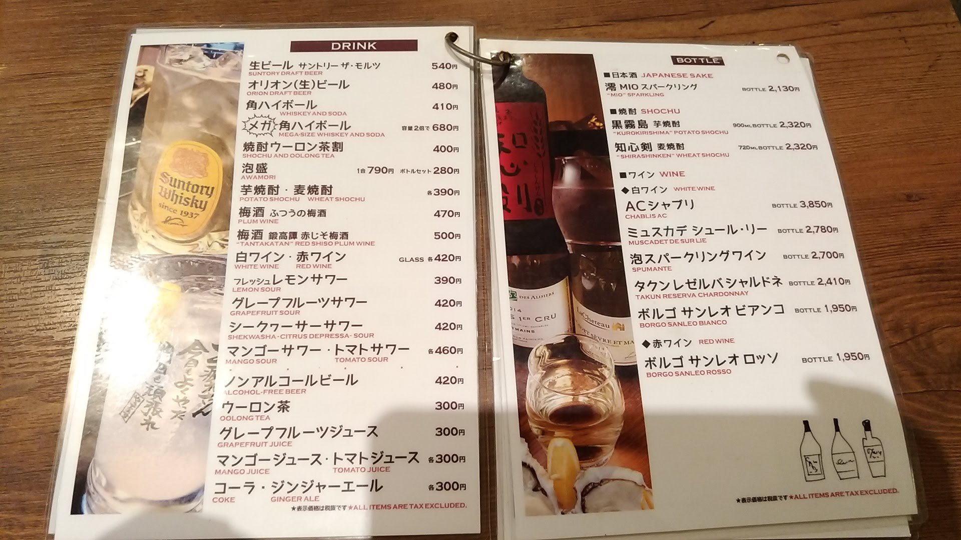 the Oyster Shack drink menu