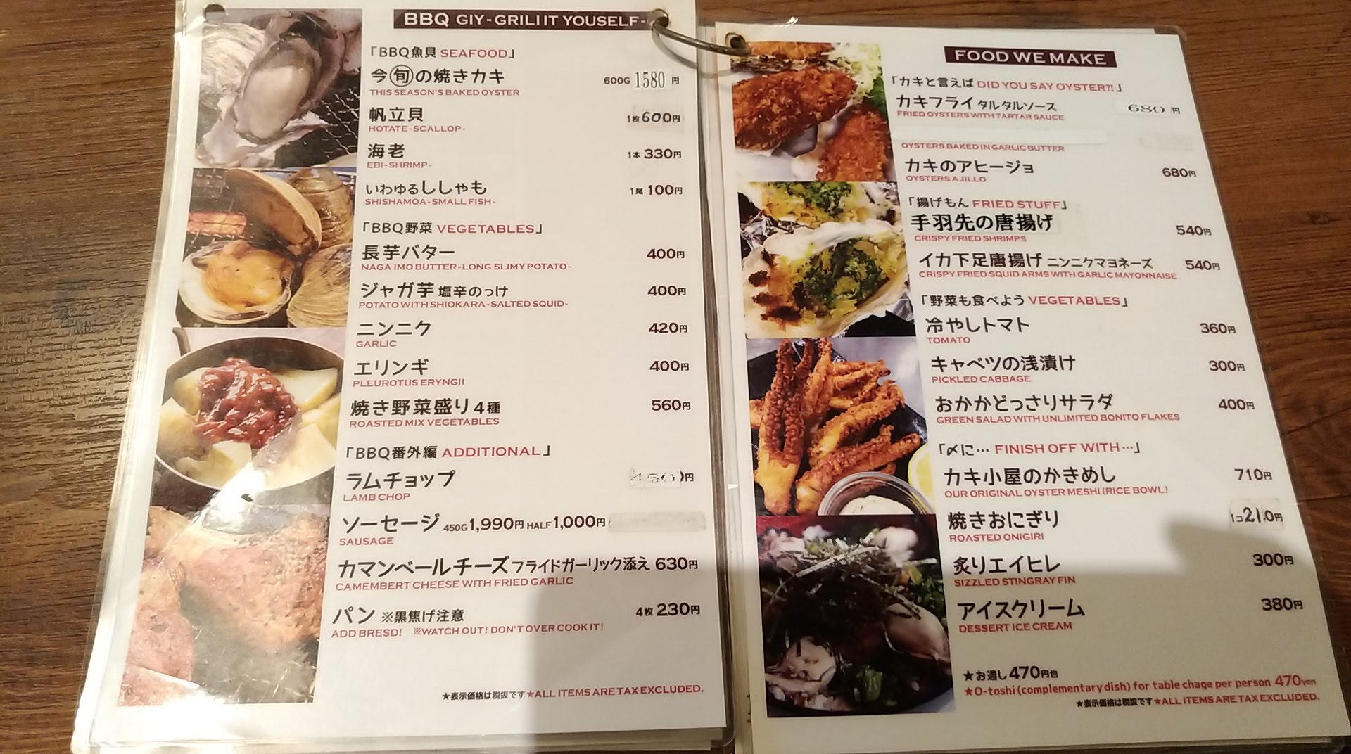 the Oyster Shack food menu