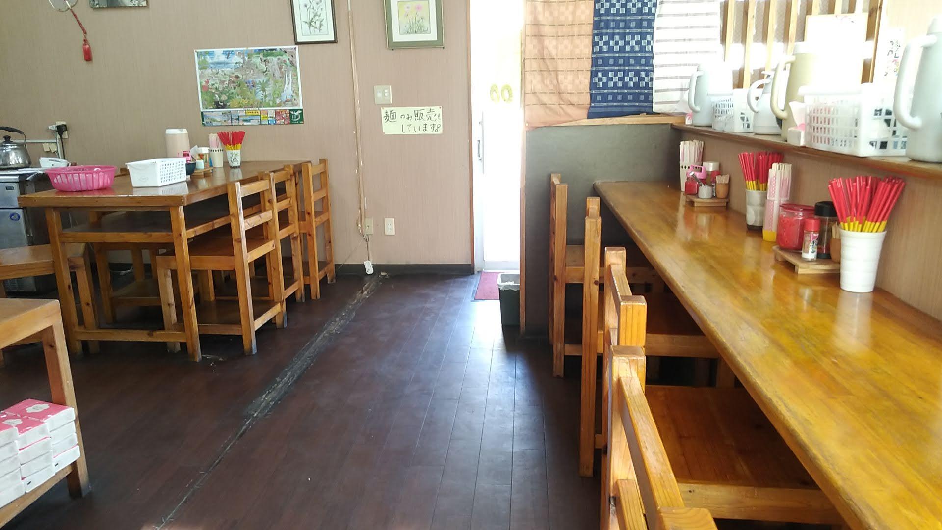 Inside photo of Mi-yaguwa 2