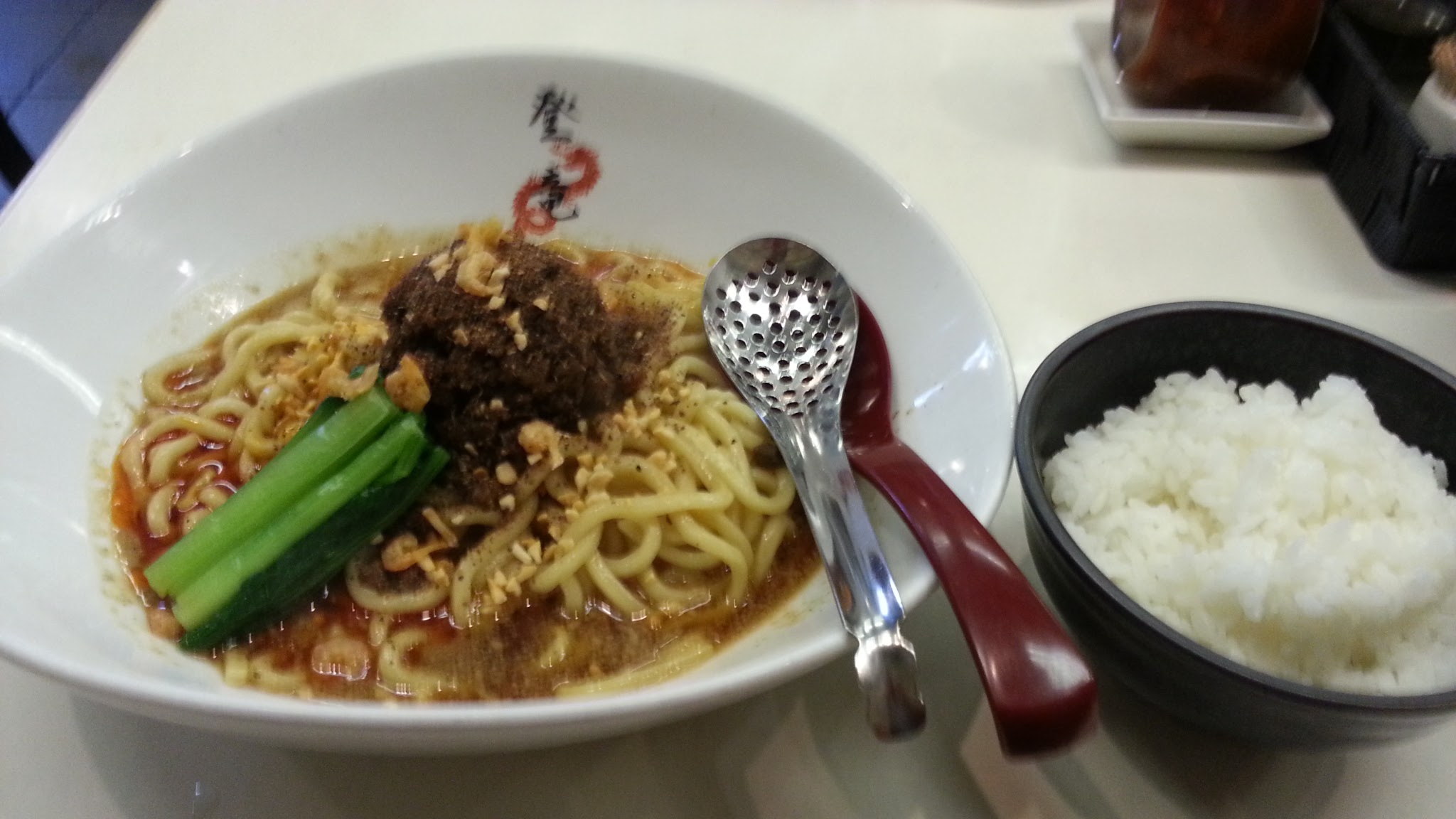 the rich Dandan noodles without soup and rice