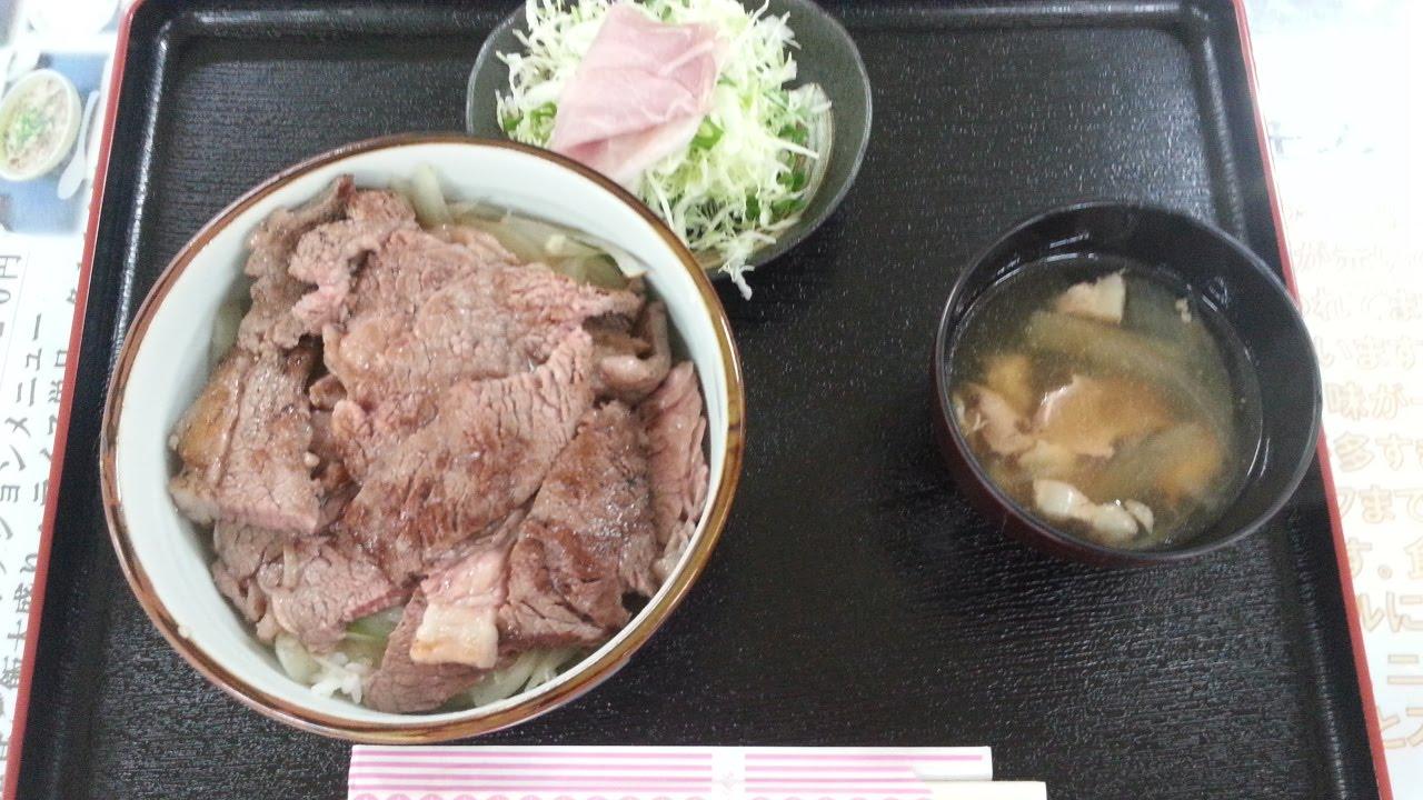 steak bowl set meal