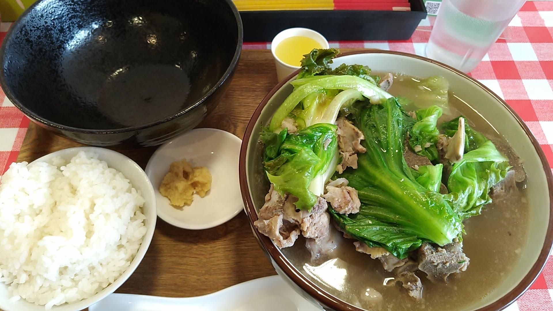 YONAR'S bone soup