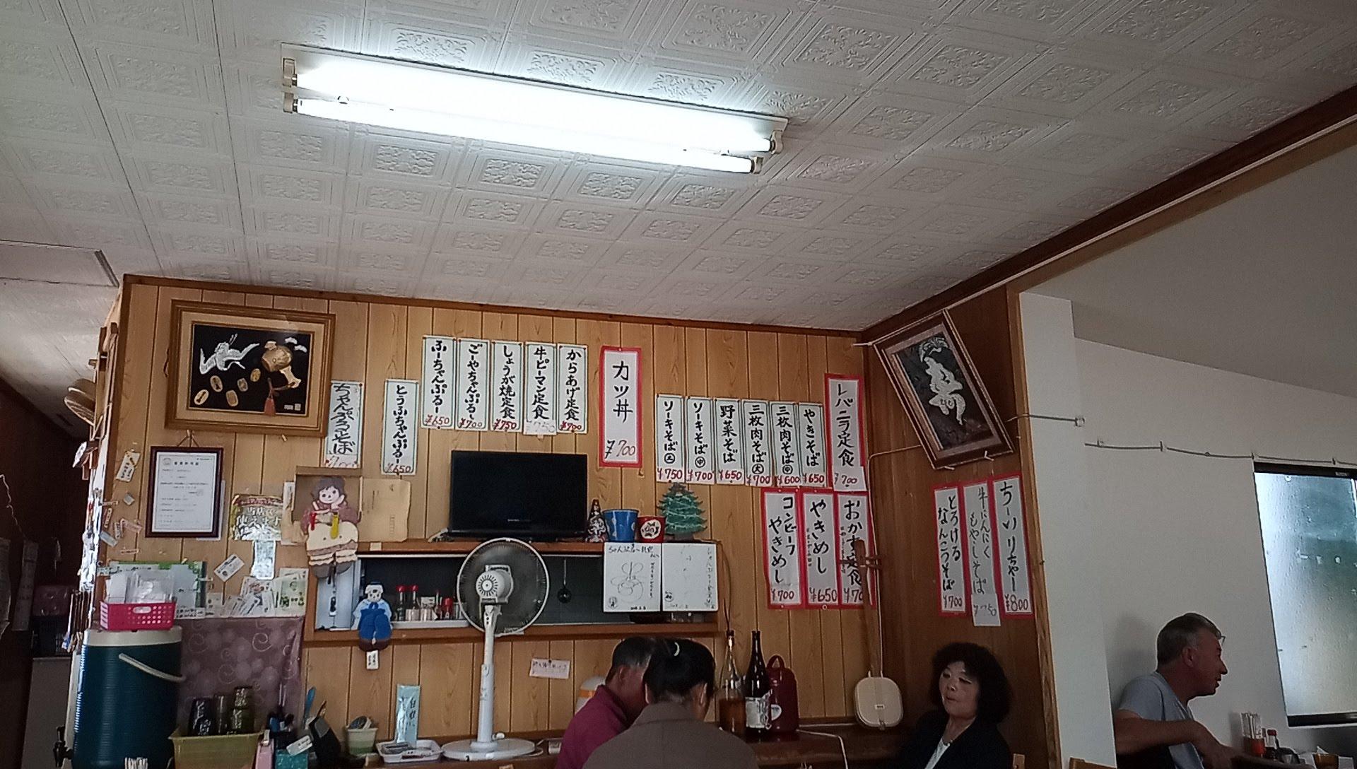ちゃんぷるー食堂の店内写真