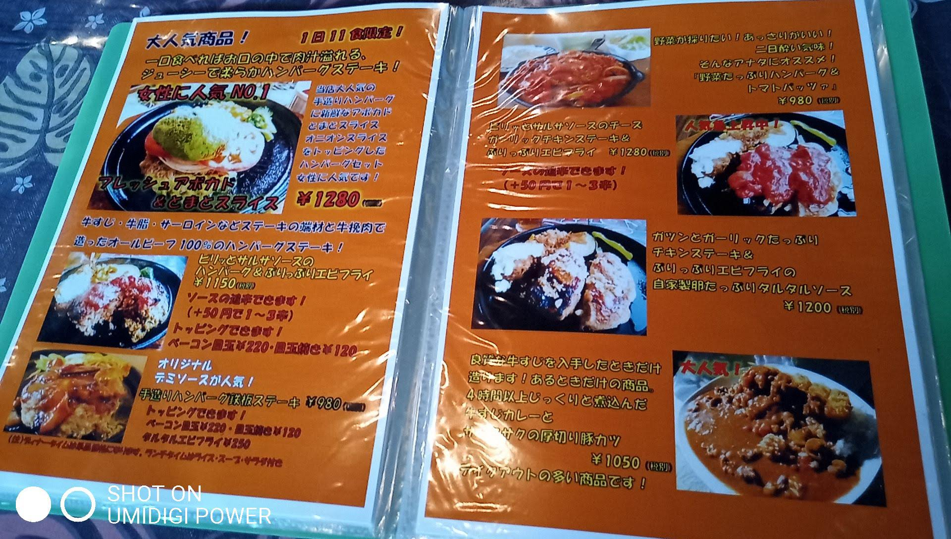 the menu of Meat Bar Hikiy's 4
