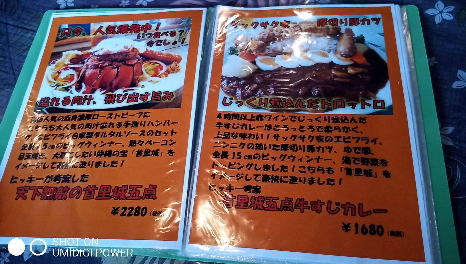 the menu of Meat Bar Hikiy's 1