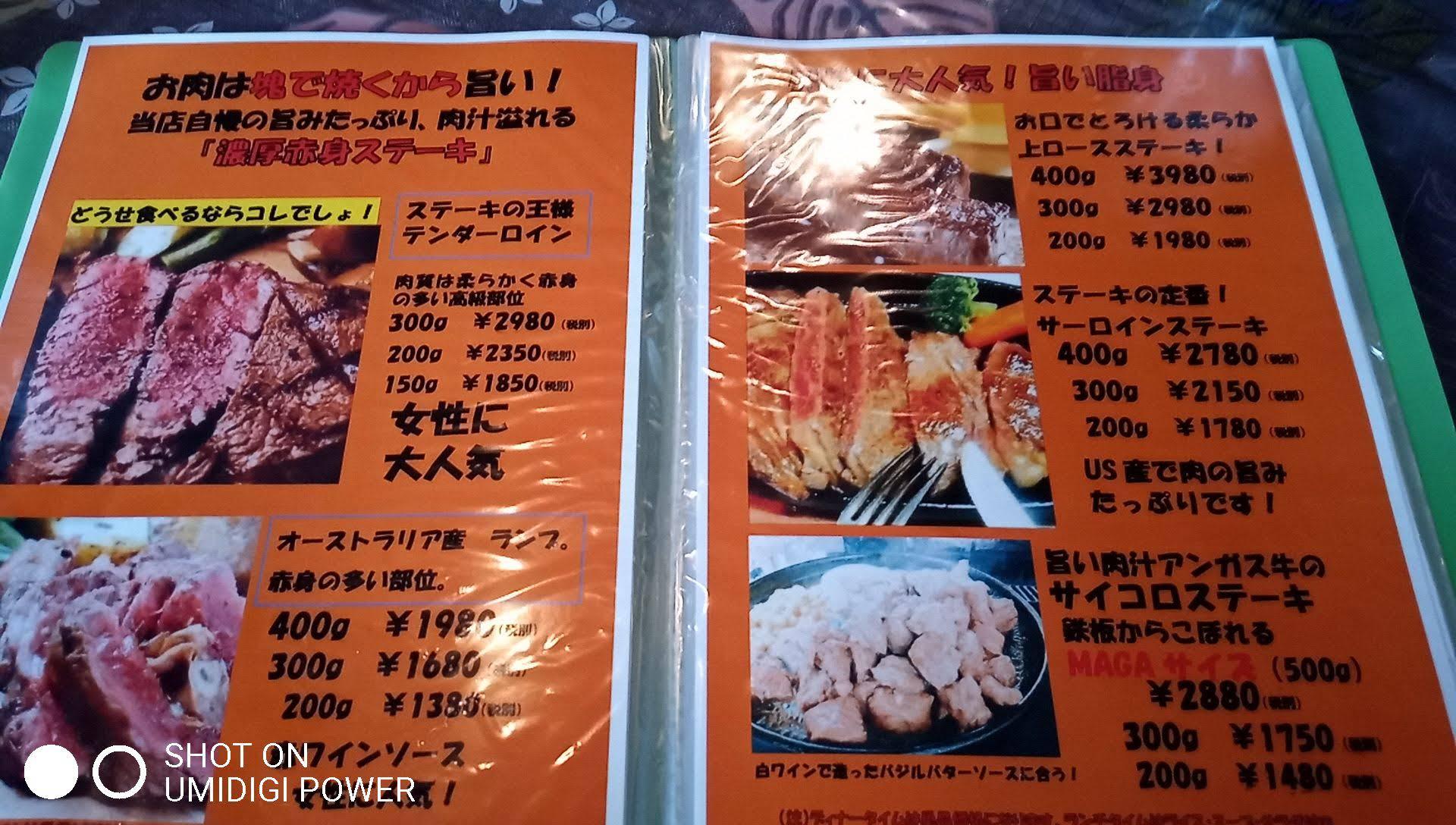 the menu of Meat Bar Hikiy's 3