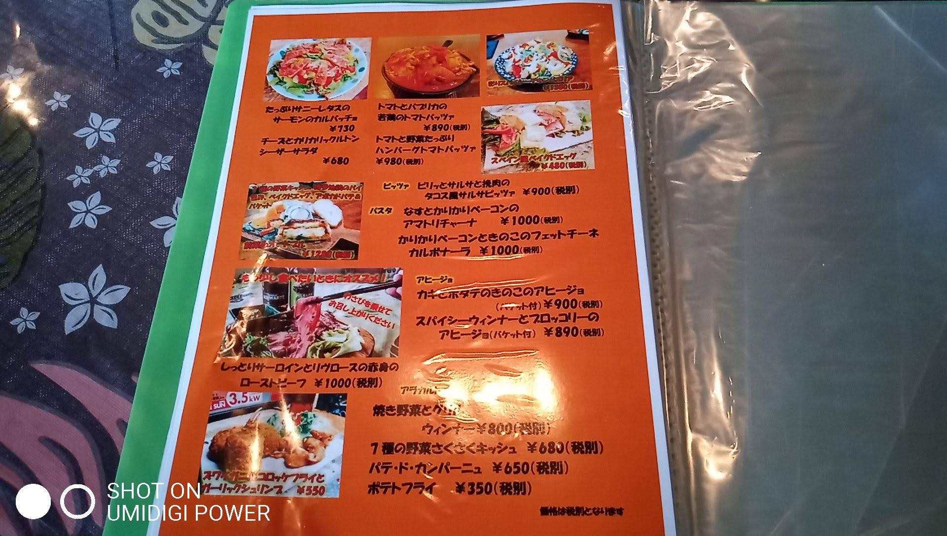 the menu of Meat Bar Hikiy's 6