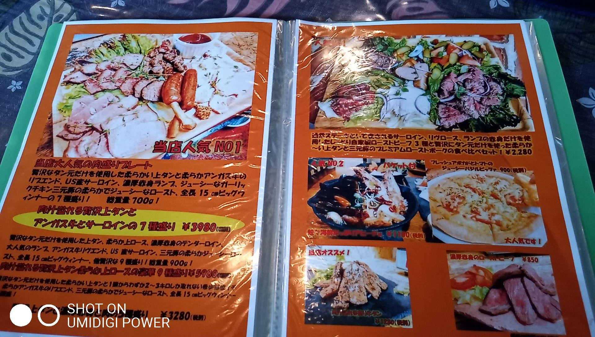 the menu of Meat Bar Hikiy's 5