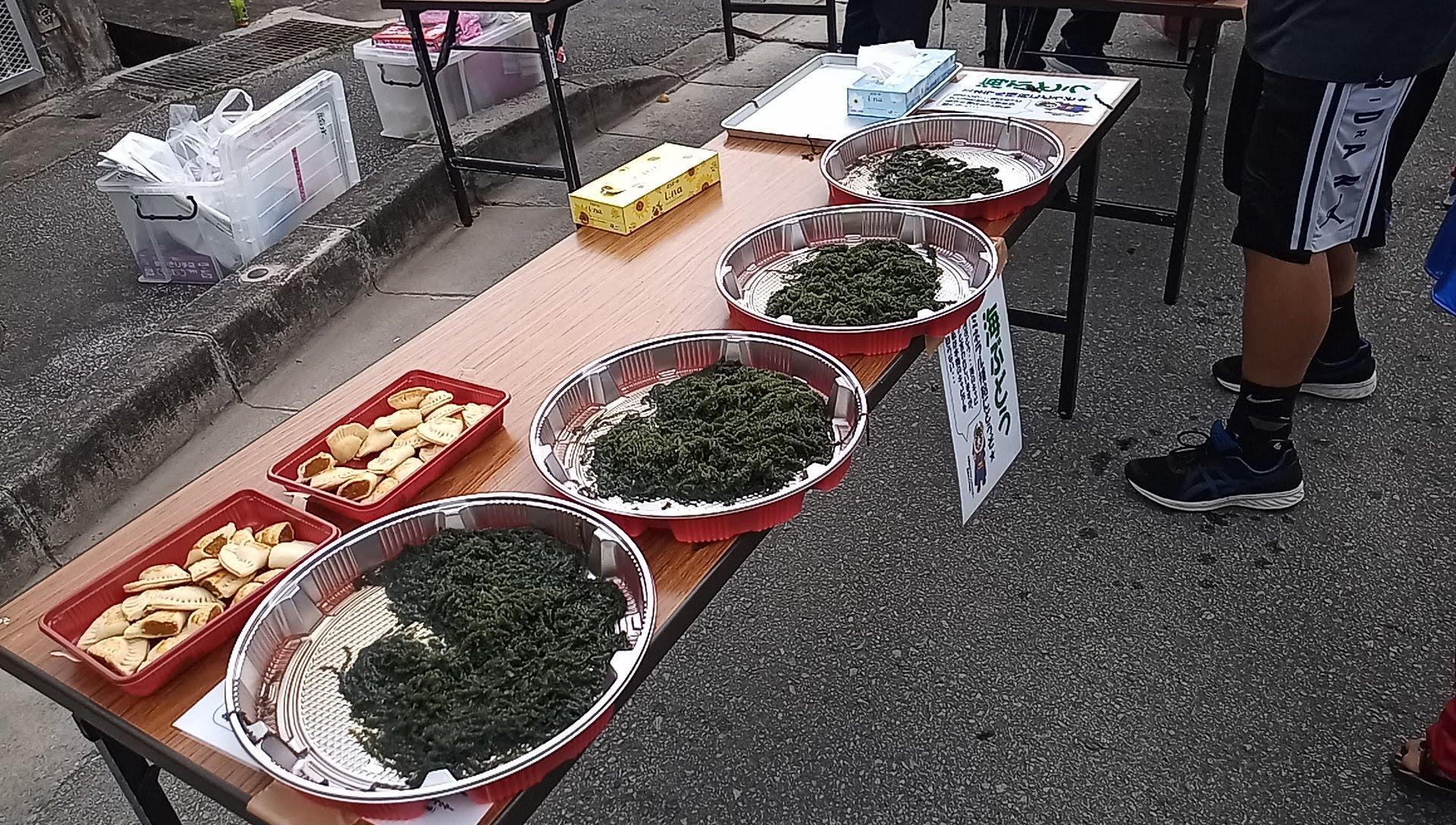 various kinds of supplies 2