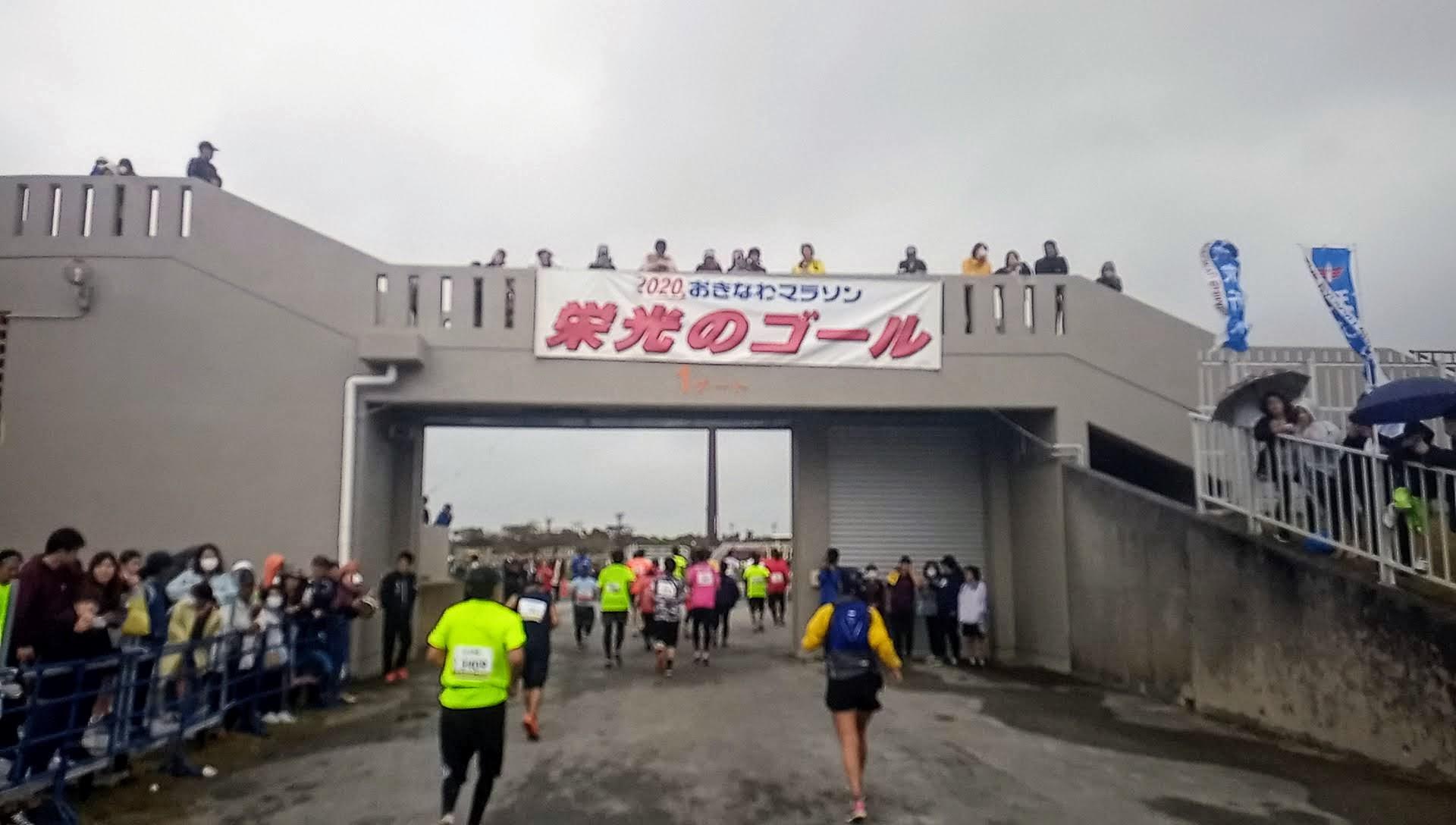 Before the Okinawa Marathon goal