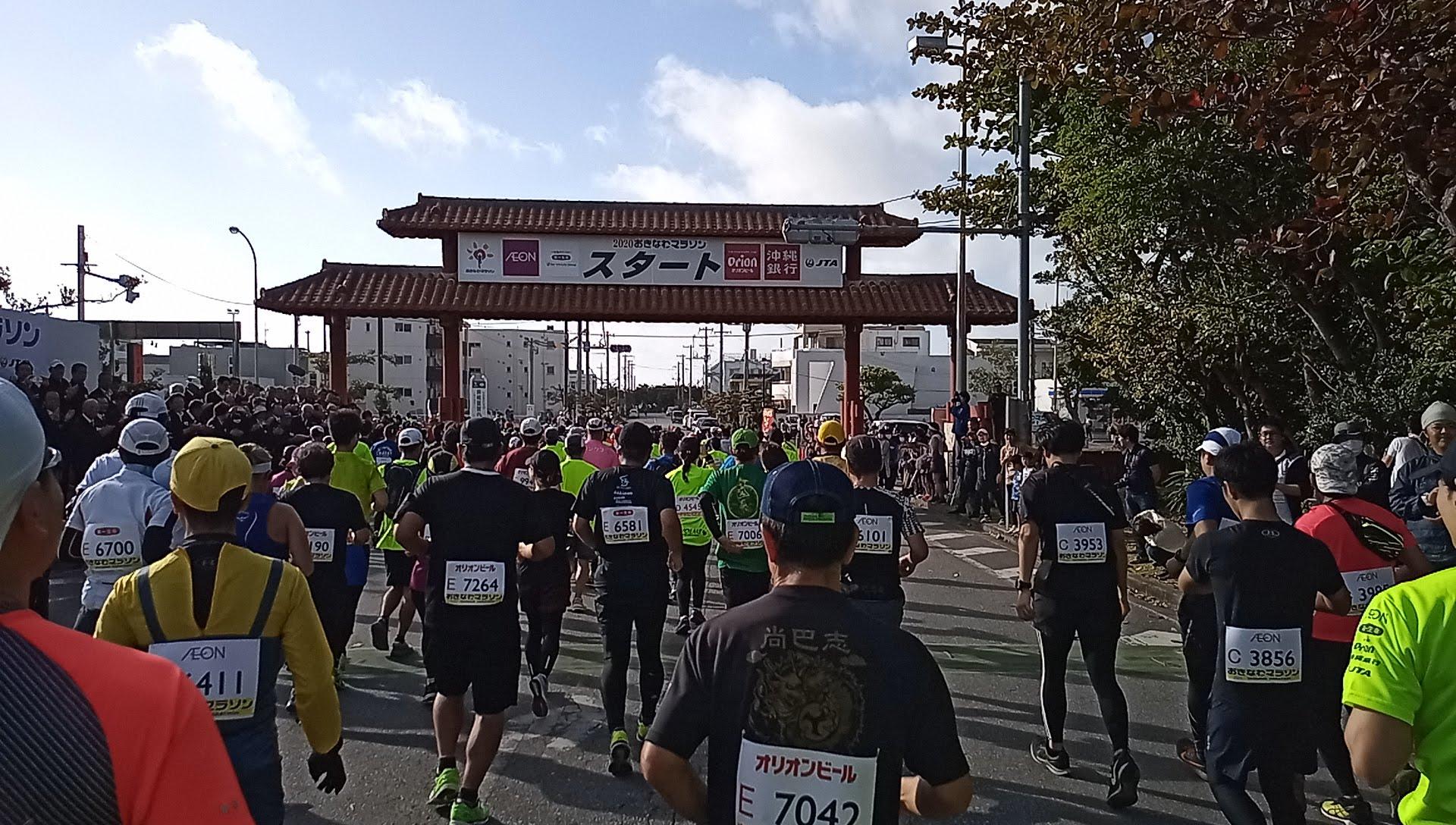 Let's start the Okinawa Marathon
