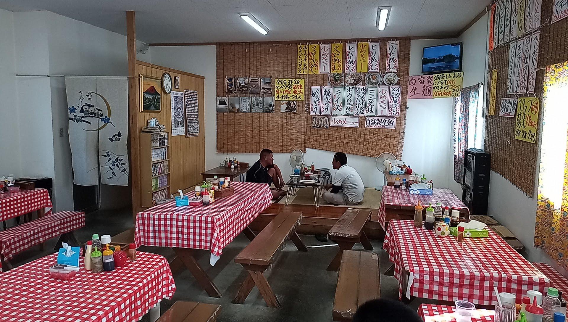 what it looks like inside Yaka soba