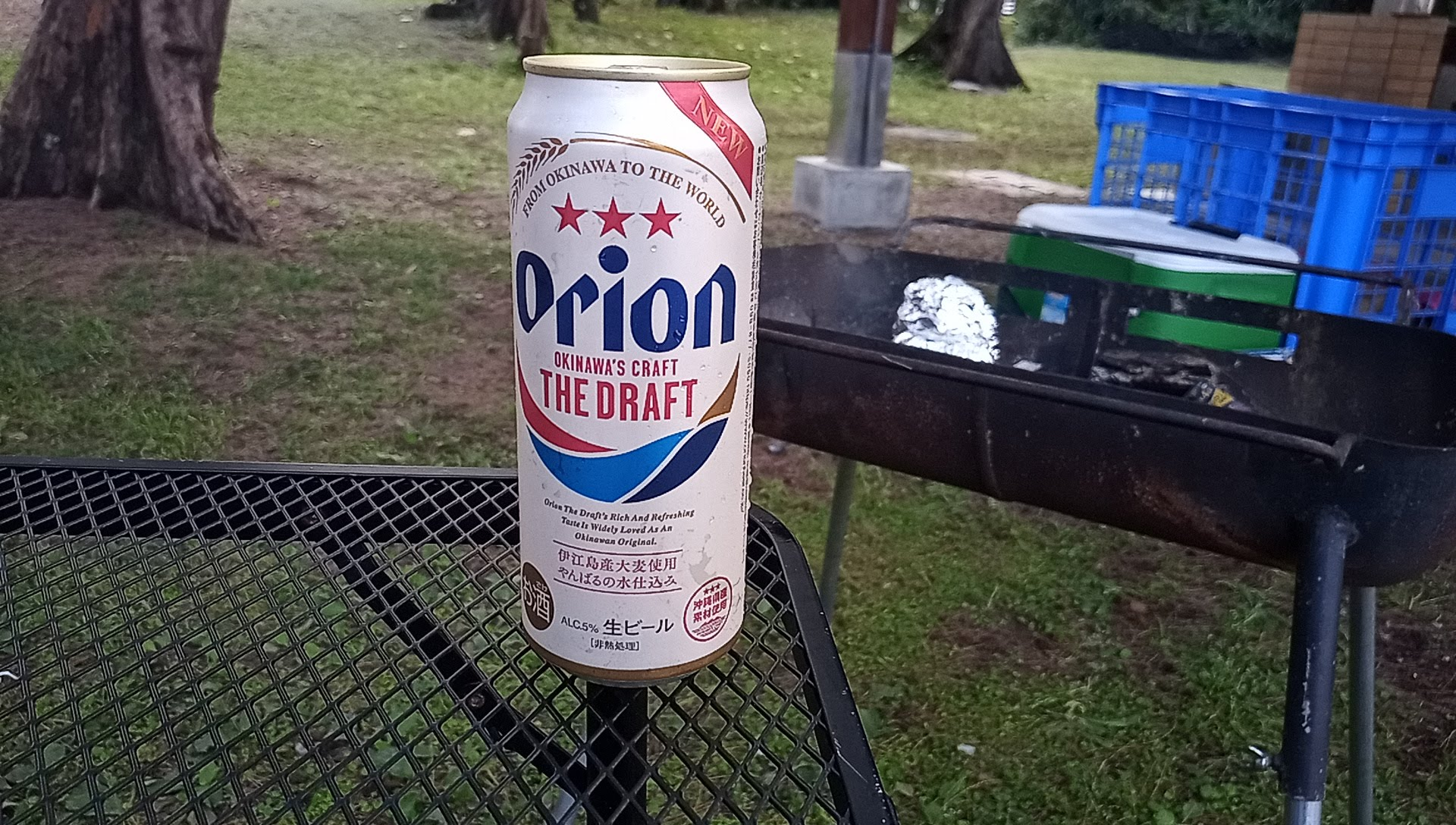First, a toast with Orion beer.
